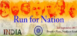 Run for Nation - Hyderabad-Sep 3, 2017 6:00 AM  Onwards - Hyderabad
