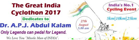 5KM Joy Ride - The Great India Cyclothon 2017 - Sunday September 10th, 2017 , 4:00 AM to 9:00 AM  - Chennai