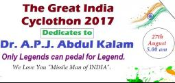 25KM Legendary Ride - The Great India Cyclothon 2017 -Aug 27, 2017 , 4:00 AM to 9:00 AM  - Chennai