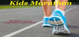 Kids Marathon - Hyderabad-Oct 8, 2017 , 5:00 AM to 11:00 AM  - Hyderabad