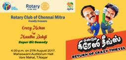 Crazy Mohans - Return of Crazy Thieves -Aug 27, 2017 4:00 PM  Onwards - Chennai