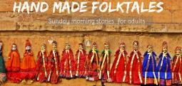 Handmade Folktales : Storytelling morning for adults -Aug 27, 2017 , 11:30 AM to 12:30 PM  - Chennai