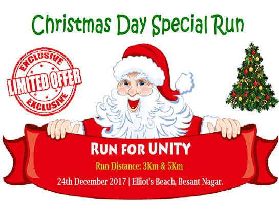 Christmas Day Special Run-Dec 24, 2017 , 6:00 AM to 11:00 AM  - Chennai
