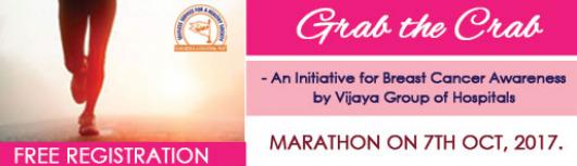 Grab the Crab-An Initiative for Breast Cancer Awareness by Vijaya Group of Hospitals - Saturday October 7th, 2017 , 4:30 AM to 9:00 AM  - Chennai