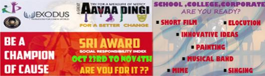 Pre AAVAA DINIGI Competitions - Monday October 23rd, 2017 , 10:00 AM to 5:00 PM  - Chennai