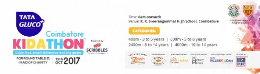 2.4KMS - Coimbatore Kidathon  - Sunday October 15th, 2017 6:00 AM  Onwards - Coimbatore