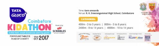 4KMS - Coimbatore Kidathon - Sunday October 15th, 2017 6:00 AM  Onwards - Coimbatore