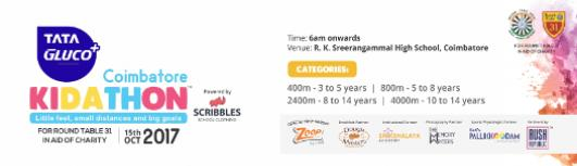 400MTS - Coimbatore Kidathon - Sunday October 15th, 2017 6:00 AM  Onwards - Coimbatore