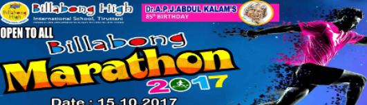 BILLABONG MARATHON 2017 - Sunday October 15th, 2017  - Tirutani