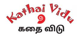 Kathai Vidu - Oct 12, 2017 to Mar 31, 2018  - Chennai