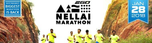 10K- Nellai Marathon - Sunday January 28th, 2018  - Tirunelveli