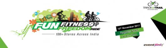 Track and Trail Erode - FUN FITNESS FREEDOM RIDE - Sunday November 12th, 2017 5:30 AM  Onwards - Erode