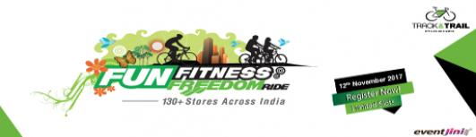Track and Trail Ambattur - FUN FITNESS FREEDOM RIDE - Sunday November 12th, 2017 5:30 AM  Onwards - Chennai
