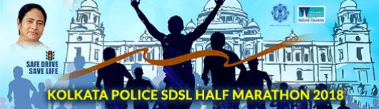 21K- Kolkata Police SDSL Half Marathon 2018 - Sunday January 7th, 2018 6:00 AM  Onwards - Kolkata