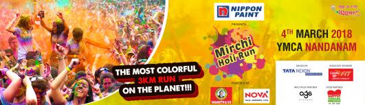 Mirchi Holi Run - Sunday March 4th, 2018 , 6:00 AM to 10:00 AM  - Chennai