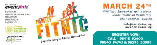 FAMILY FITNIC - Saturday March 24th, 2018 7:00 AM  Onwards - Chennai