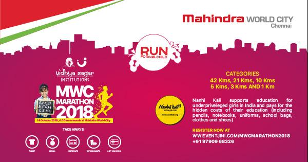 Mwc marathon 2018 sunday october 14th 2018 400 am to 930 am mwc marathon 2018 sunday october 14th 2018 400 am to 930 am chennai gumiabroncs Images