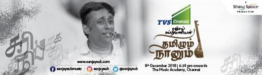 Thamizhum Naanum - Saturday December 8th, 2018 6:30 PM  Onwards - Chennai